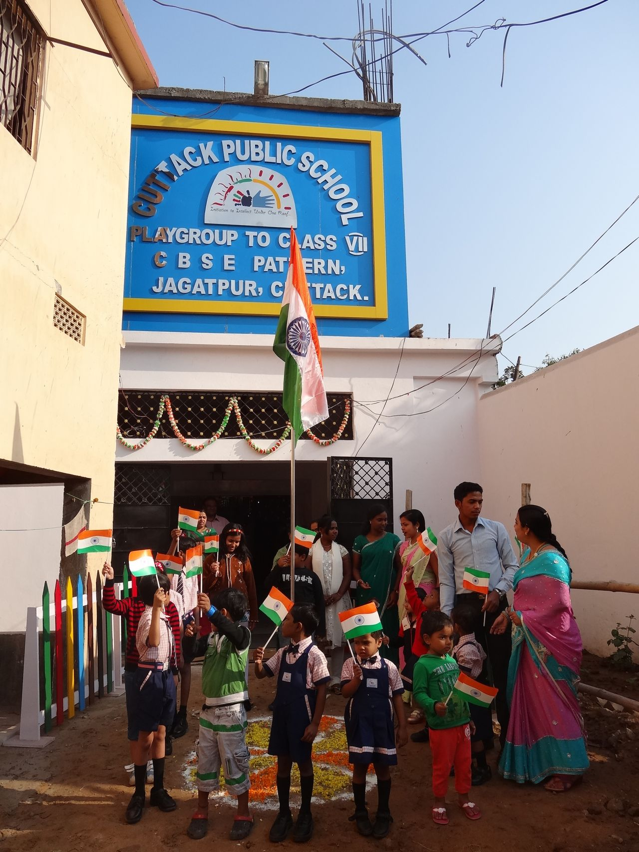 Republic Day - 2014